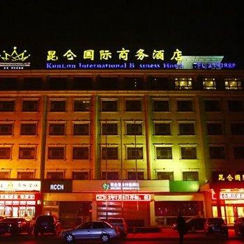 昆仑国际商务酒店(任丘津保路店)