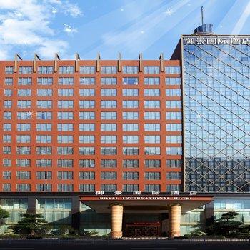 深圳御景国际酒店