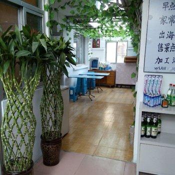 南戴河(秦皇岛)悦然家庭旅馆图片19