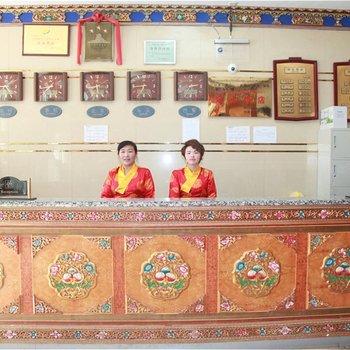 西藏山南裕砻假日大酒店酒店预订