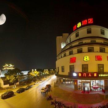 速8酒店(苏州拙政园店)图片