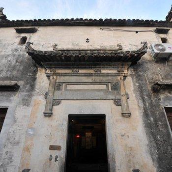 宏村老房子国际青年旅舍图片0
