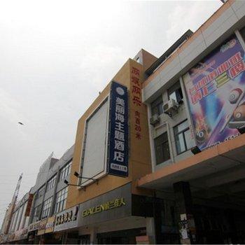 扬州美丽海主题酒店图片7