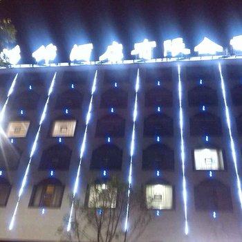 怀化鸿锦酒店(体育中心店)