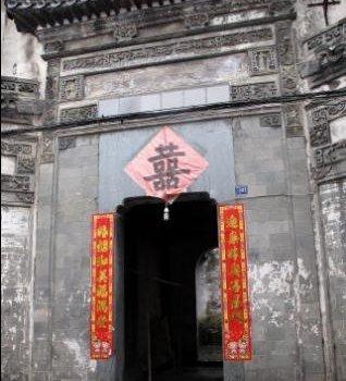 婺源小俞家庭驿站图片6