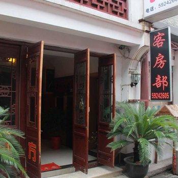 上海朱家角四方客栈图片13
