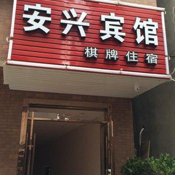 荆州岑河飞机场