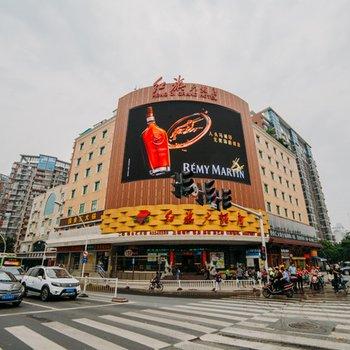 福州红旗大饭店