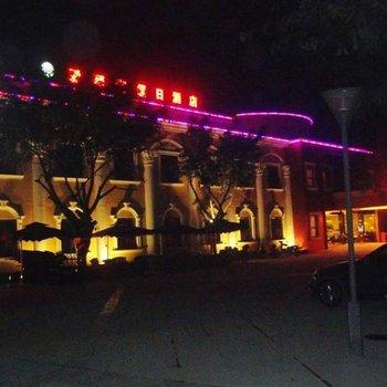 崇州爱琴海假日酒店