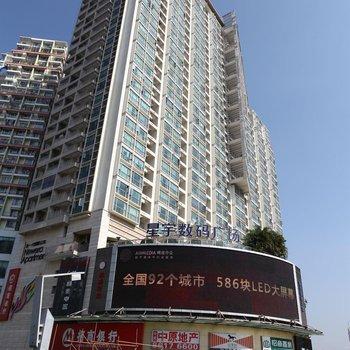 深圳云子酒店式公寓(南山新一代店)图片21