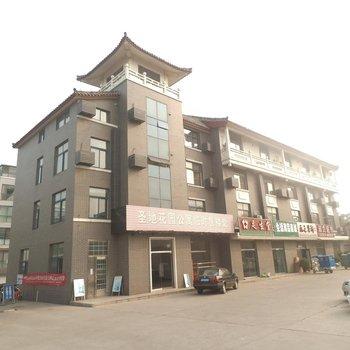 曲阜怡家公寓(圣地公寓302)图片4