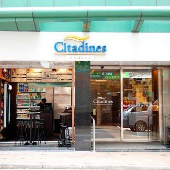 香港馨乐庭亚士厘服务公寓图片0