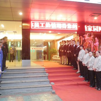 唯景时尚酒店(吴江东方店)