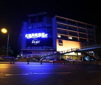 成都红杨风情酒店