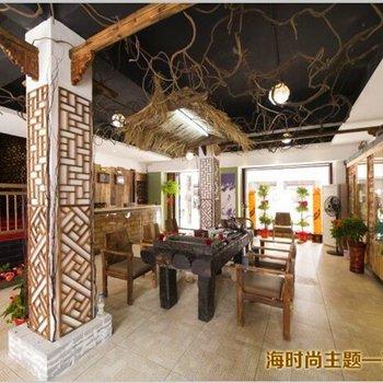 长沙海时尚茶文化主题酒店(高桥店)图片1