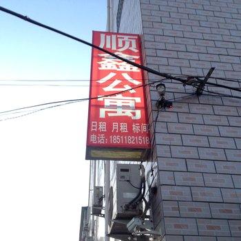 北京公寓-图片_14