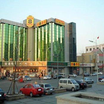 天津武清京津时尚广场速8酒店图片