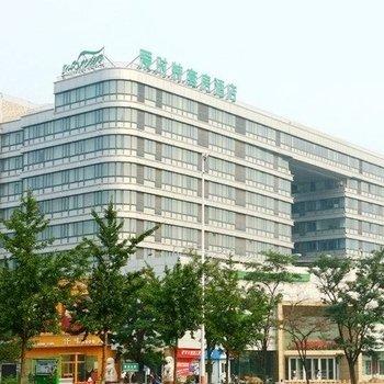 唐山爱时特套房酒店