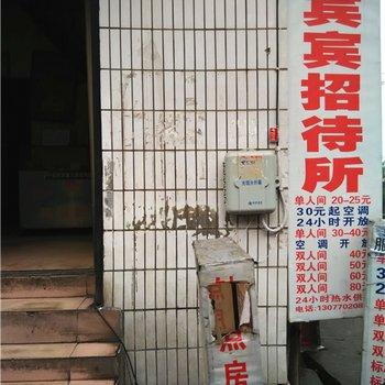 株洲站附近酒店
