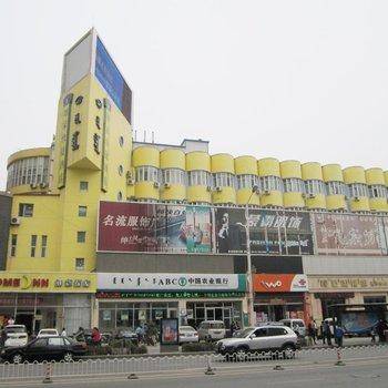 如家快捷酒店(包头文化路王府井店)