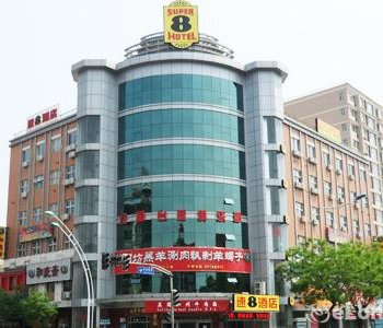 速8酒店(北京昌平西关店)图片