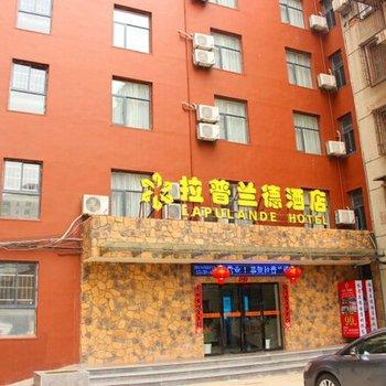 23中学附近酒店