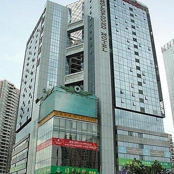深圳新豪方酒店