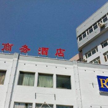伊宁市苏豪商务酒店