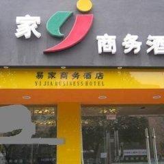东台易家商务宾馆