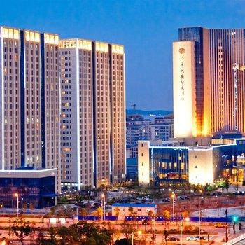 舟山海中洲国际大酒店公寓楼图片2