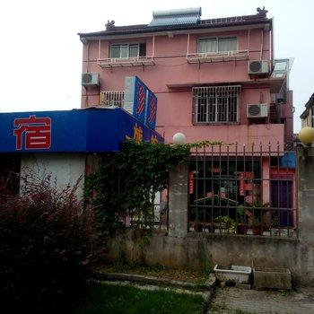 乌镇珍珍家庭旅馆图片4