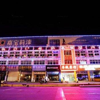 滁州车城宾馆