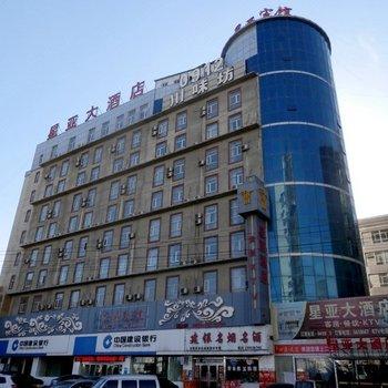 神木星亚大酒店酒店提供图片
