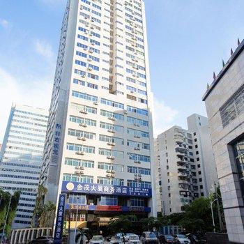 海口金茂大厦商务酒店