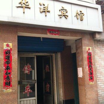 淄博师专附小金城幼儿园附近酒店