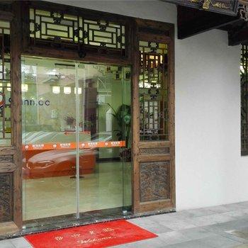 99连锁旅馆(上海金山枫泾店)