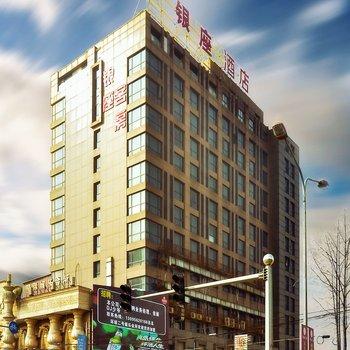 嘉兴银座大酒店