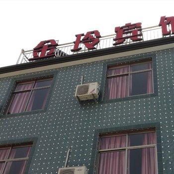象山影视城金玲客栈图片20