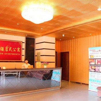 武汉纽宾时尚酒店式公寓图片7