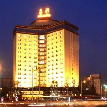 成都金河宾馆