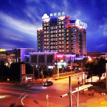 苏州戴斯酒店图片