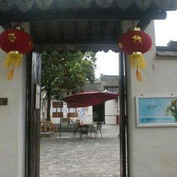 周庄红庭别院主题客栈图片2