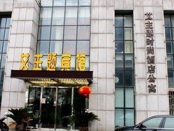 南京艾主题宾馆图片17