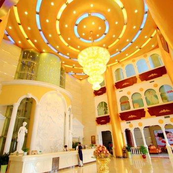 维也纳国际酒店北海北部湾广场店酒店预订