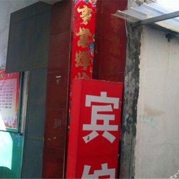 高中高中附近酒店-艺龙旅行网溧阳市民权戴埠图片