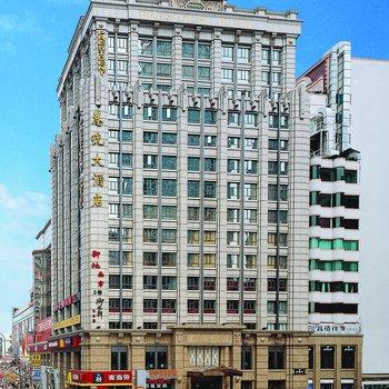 总统大酒店(广州天河岗顶店)