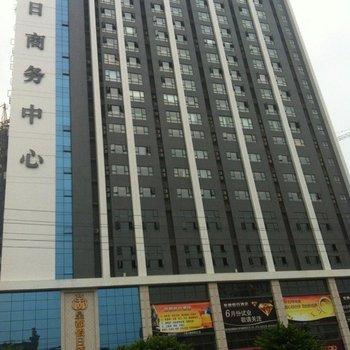 惠州皇都假日酒店