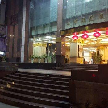 深圳汇展阁酒店