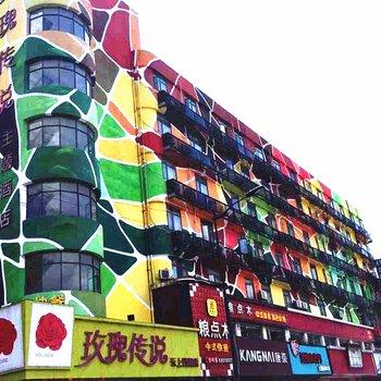 玫瑰传说主题酒店(杭州云上西湖店)图片16