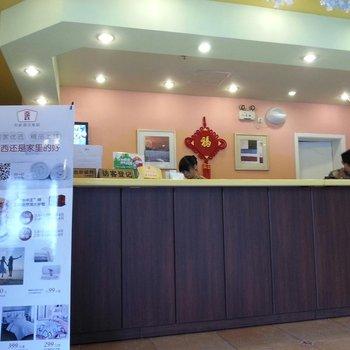 如家快捷酒店(广州圣地广场店)图片